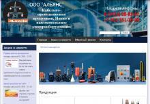 """ООО """"Альянс"""" Кабельно-проводниковая продукция"""
